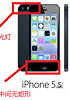 Alleged iPhone 5S specs show only minor changes