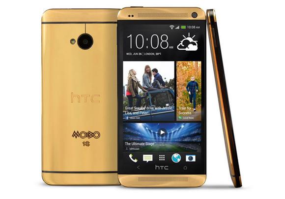 HTC 推出土豪金One