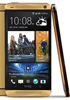 HTC unveils limited edition gold One, charges �2,750 for it