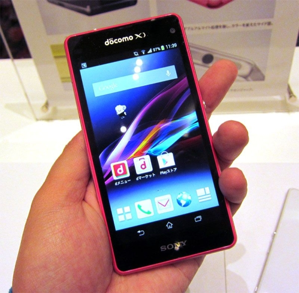 Sony launches Xperia Z1F on NTT Docomo in Japan