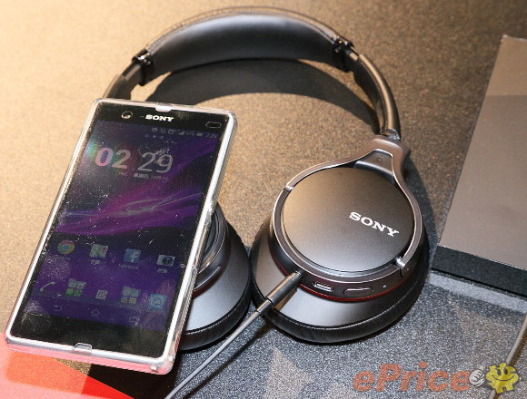 Sony Zperia Z1 Mini - The Best of Mini