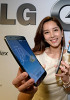 LG G Flex hits Korea on November 12 - read the full text
