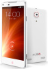 ZTE announces Nubia Z5S and Nubia Z5S Mini
