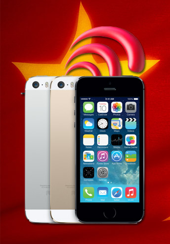 China Mobile will open iPhone pre-orders in three days