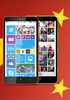 Nokia Lumia 1320 premiers in China