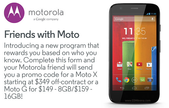 Motorola coupon code
