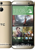 Here is the first official picture of The All New HTC One