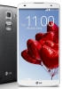 LG G Pro 2 goes official with 5.9