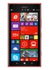 Nokia rolls out firmware update for the Lumia 1520 - read the full text