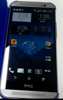 gsmarena 001 - Another alleged photo of HTC M8 makes the rounds on Twitter
