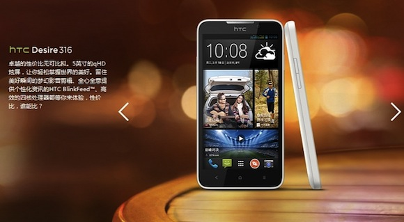 HTC Desire 316 appears on company's Chinese website-86DIGI
