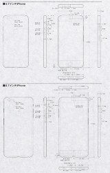 Sketches show iPhone 6 design, rendering surface too