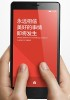 Latest Xiaomi Redmi revealed to be 5.5-inch Redmi Note