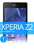Sony Xperia Z2 pips HTC One (M8) to benchmark crown