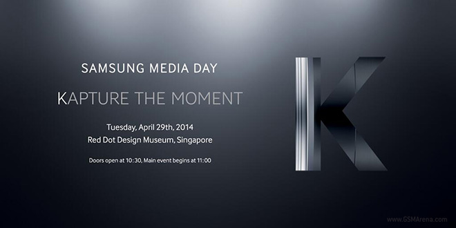 Samsung sends invites for 'Kapture the Moment' event!