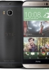 HTC One (M8) Harman/Kardon edition goes official for Sprint