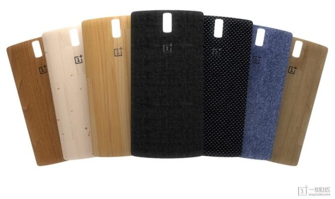 OnePlus One cover