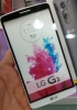 LG G3 dummy unit appears in store ahead of its launch