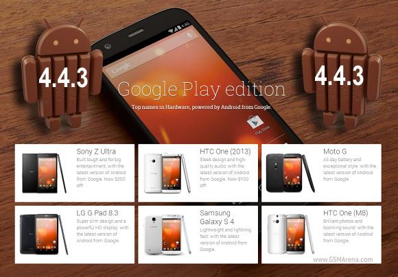 ارائه اندروید 4.4.3 برای دستگاههای Google Edition