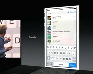 gsmarena 034 iOS 8 is official