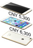 Apple iPhone 6 pricing info from China promises a price drop