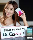 gsmarena 003 LG G3 LTE A goes official with Snapdragon 805 inside