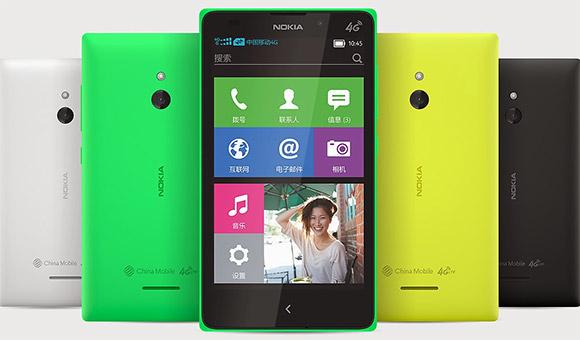 Nokia XL 4G: o último ficou pra China