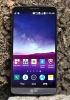 Verizon trialing bloatware removal on LG G3