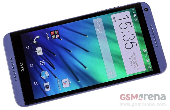 HTC announced official availability of the mid-range Desire 816 in the ...