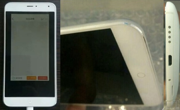 Meizu MX4 gets a leaked price, more details surface