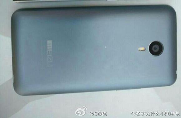 gsmarena 002 Top of the range Meizu MX4 gets caught in live photos