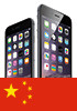 iPhone 6 and iPhone 6 Plus sales kicks off in China on October 17