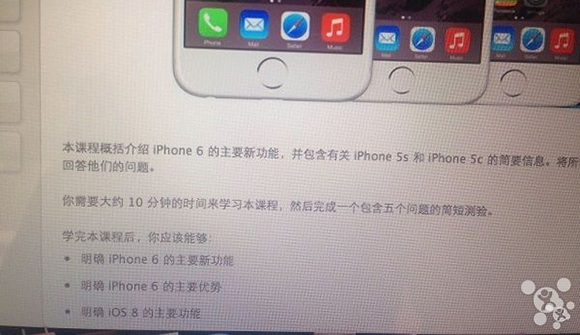 gsmarena 001 iPhone 6 sales in China tipped to begin on October 10