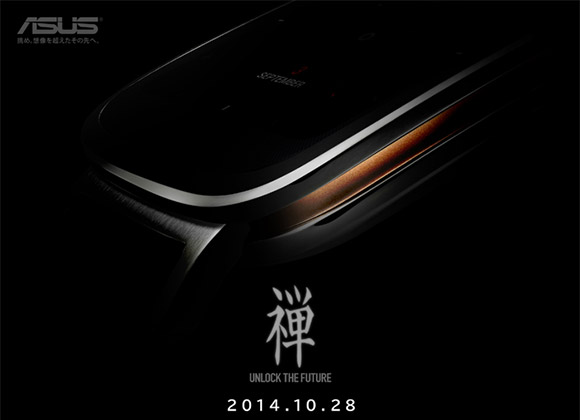 gsmarena 001 ASUS Japan teases new Zenfones and Zenwatch