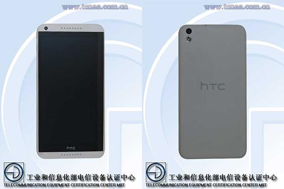 gsmarena 001 HTC Desire D816h with 5 display visits TENAA