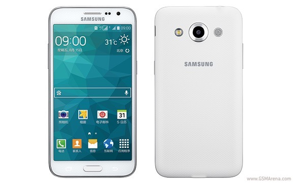 gsmarena 002 Samsung Galaxy Core Max goes official in China