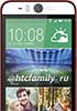 Latest HTC Desire Eye photos reveal it in full