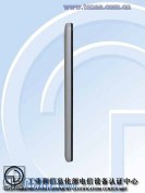 gsmarena 002 TENAA leaks 64 bit Huawei Honor 4X
