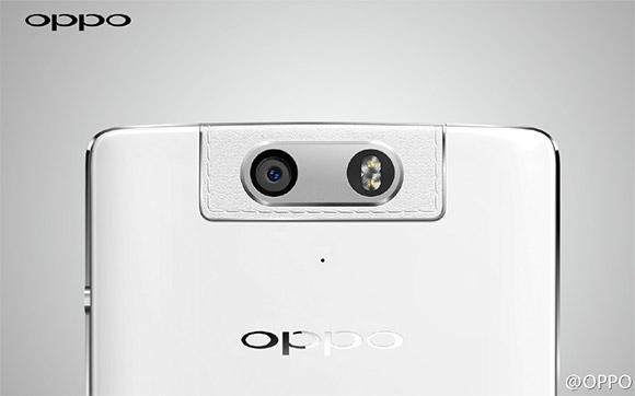 Oppo N3 ed il suo design elegante ( foto).