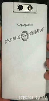 big Live photo of Oppo N3 reveals a fingerprint reader on the back