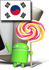 South Korean LG G3s will get Lollipop soon