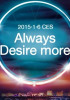 HTC to focus on the Desire lineup at CES