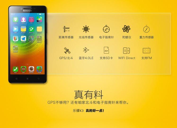 هاتف جديد من لينوفو يحمل اسم K3 وبسعر 100 دولار فقط
