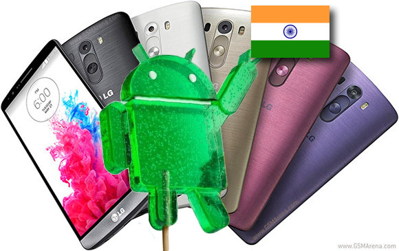 gsmarena 001 LG G3 in India is now getting Android 5.0 Lollipop update