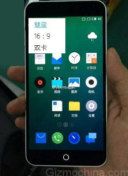 gsmarena 001 4.7 inch Meizu Blue Charm allegedly gets pictured