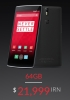 OnePlus One launched in India for $355 on Amazon