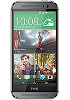 AT&T's HTC One (M8) finally gets Eye Experience and VoLTE