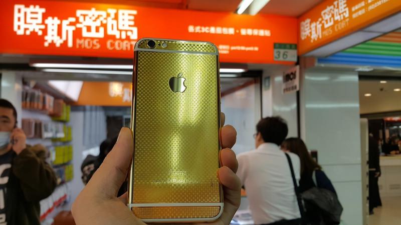 Золотой iPhone 6 от NavJack