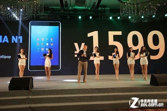 Nokia N1 launches in China with a $260 price tag ...
