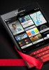 BlackBerry Passport gets a price cut for Valentine�s Day
